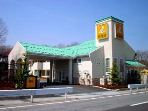 ファミリーロッジ旅籠屋・山中湖店の外観