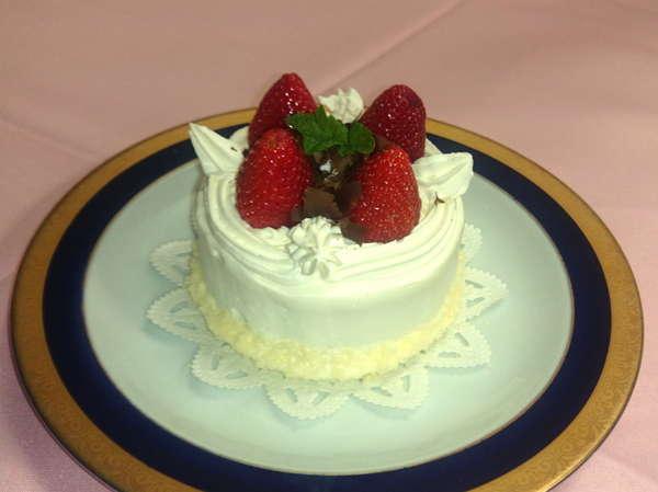 【記念日プラン限定】当館のパティシィエが作ったホールケーキをお部屋へお届けします♪♪