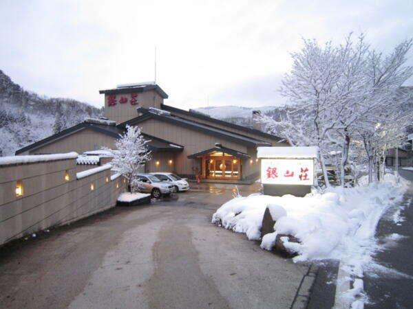 銀山荘の外観宿泊者限定で、銀山荘の露天風呂に無料入浴できます。