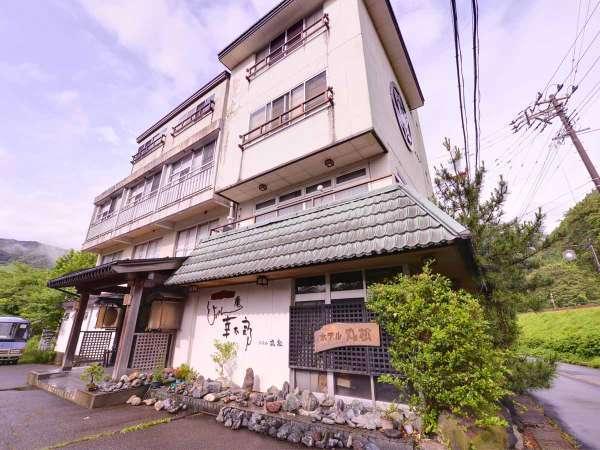 咲花温泉 ホテル丸松