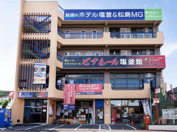 OYO 44575 Hotel Shiogama & Matsushima