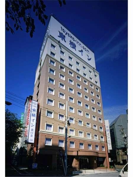 Toyoko Inn Tokyo Yamanote-sen Otsuka-eki Kita-guchi No.2