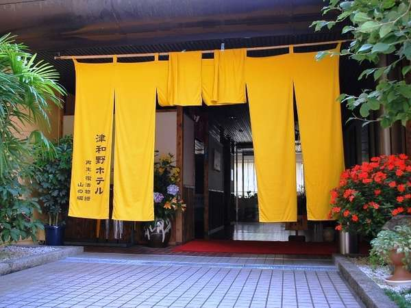 津和野ホテルの外観