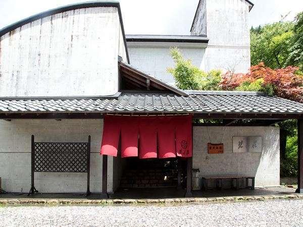 源泉の宿 碧水荘