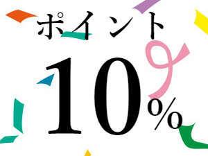 じゃらんポイント10% 素泊まり 【じゃらん限定】  京急川崎駅直結徒歩1分!羽田空港直通15分