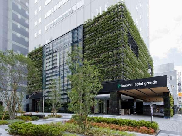 からくさホテルグランデ 新大阪タワー
