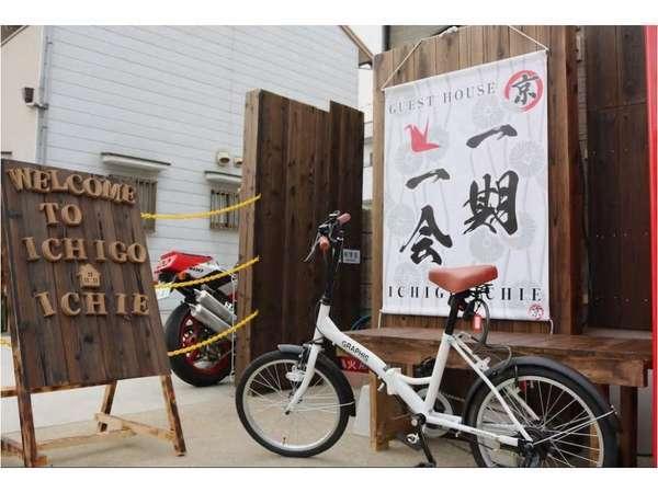 ゲストハウス一期一会 東福寺の外観