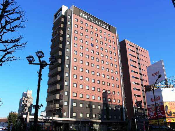 アパヴィラホテル<富山駅前>(アパホテルズ&リゾーツ)
