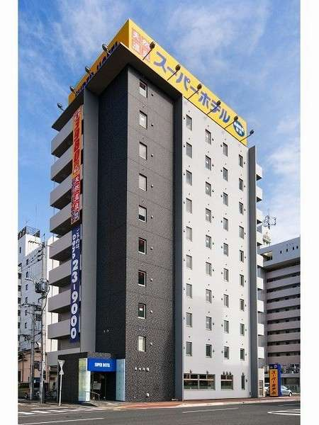 スーパーホテル大分・中津駅前 天然温泉 扇城の湯