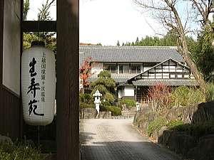 猿ヶ京温泉 格安宿泊案内 高級貸切風呂と数奇屋造りの温泉宿 生寿苑