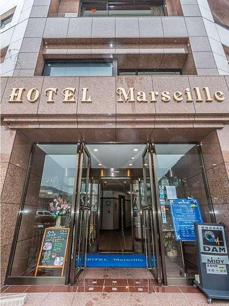 ホテル マルセイユの外観