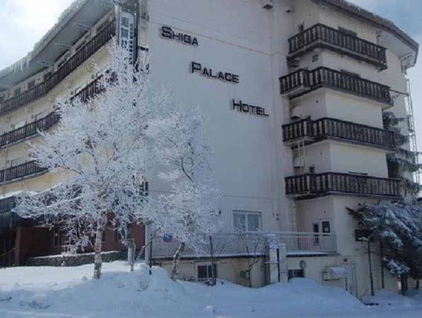 志賀パレスホテルの外観