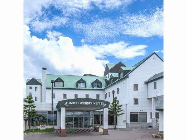 青森ワイナリーホテル(旧:青森ロイヤルホテル)
