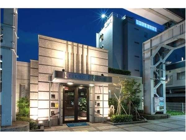 京急EXイン品川・新馬場駅北口