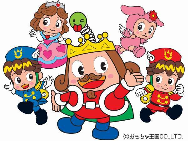 お子様に大人気!軽井沢おもちゃ王国フリーパスプラン♪