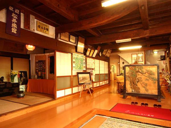 松井旅館の外観