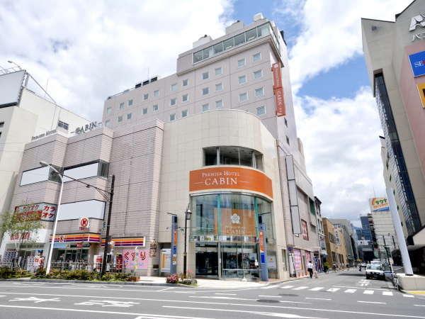 プレミアホテル−CABIN−松本