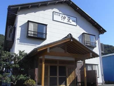 堂ヶ島温泉郷 お刺身と天然温泉の宿 伊豆一 (2号店)