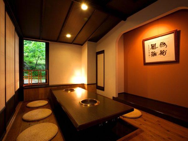 プライベート感を愉しめる個室食事処