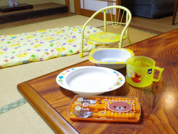 *パパママ安心♪客室にお子様用のお昼寝布団、椅子 食器をご用意