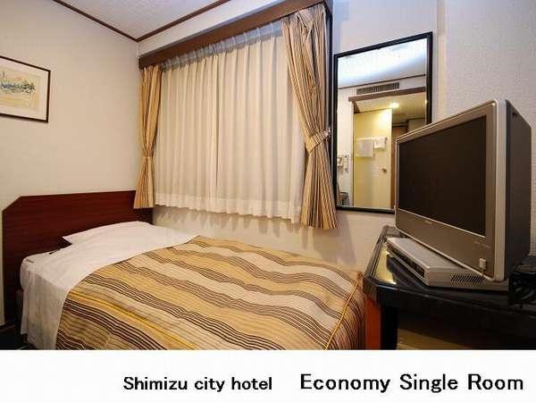 室数限定!改装中特価シングル¥4750プラン♪(税込)