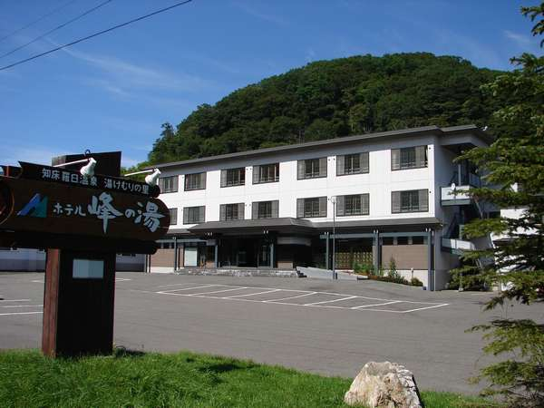 ホテル峰の湯の外観