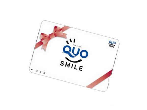 【出張に♪ビジネス応援】QUOカード≪1,000円≫付きプラン