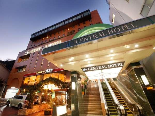 セントラルホテル 横須賀