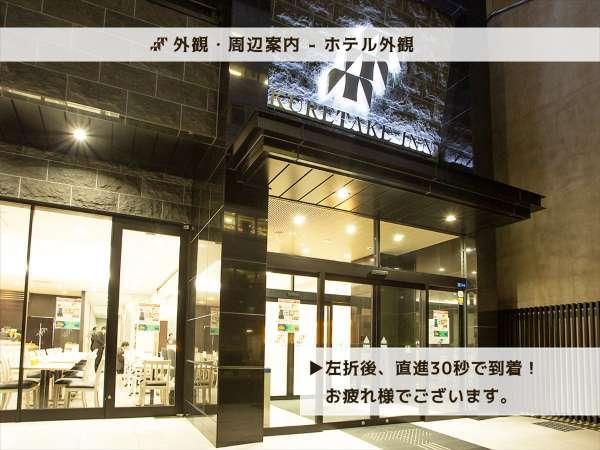 くれたけイン大阪御堂筋本町の写真その2
