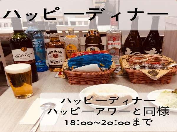 くれたけイン大阪御堂筋本町の写真その5