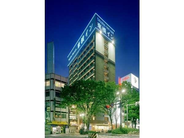 東横イン甲府駅南口IIの外観