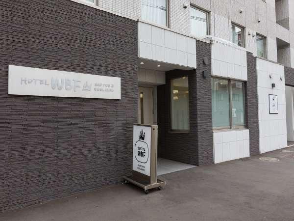 ホテルWBF札幌すすきのの外観