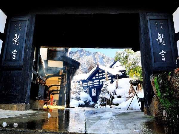 【素泊まり】豪農の館・温泉・観光ゆったりお楽しみプラン