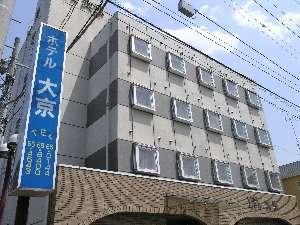 ビジネスホテル大京の外観