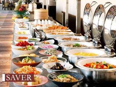 【SAVER朝食付】贅沢な朝 目で舌で!京都を味わう