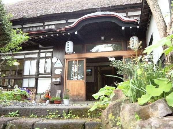 国民宿舎 横倉旅館の外観