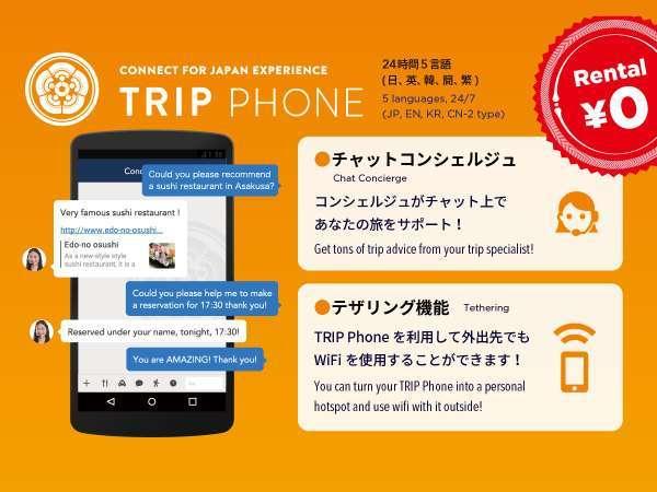 TRIP POD HIGASHI-HIE (トリップポッド東比恵)の写真その5