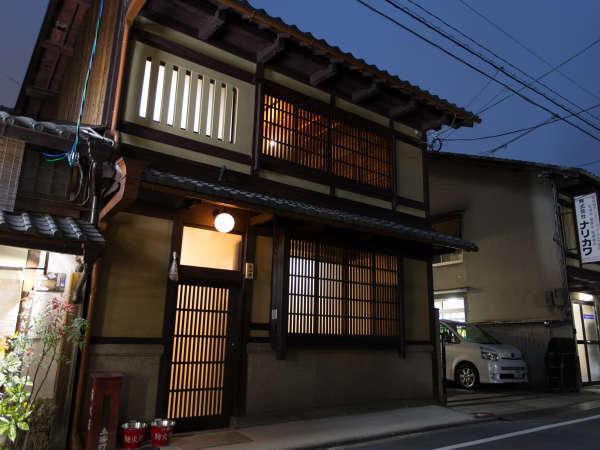 京町家の宿 五辻庵