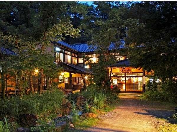 山の宿 霊泉 寒の地獄旅館