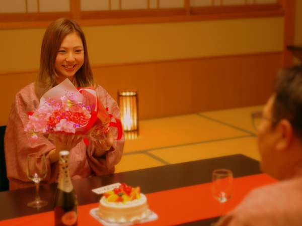 【記念日】 誕生日・還暦・結婚記念日などの大切な日の思い出に♪お祝い特典付き☆『鯛の塩釜付』