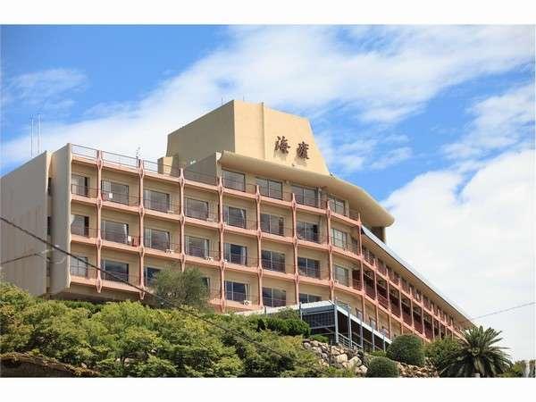 ニュー観海本館天空ホテル海廬