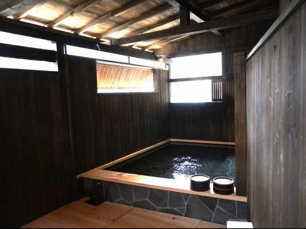 来里の時  囲炉裏の御宿 花敷の湯