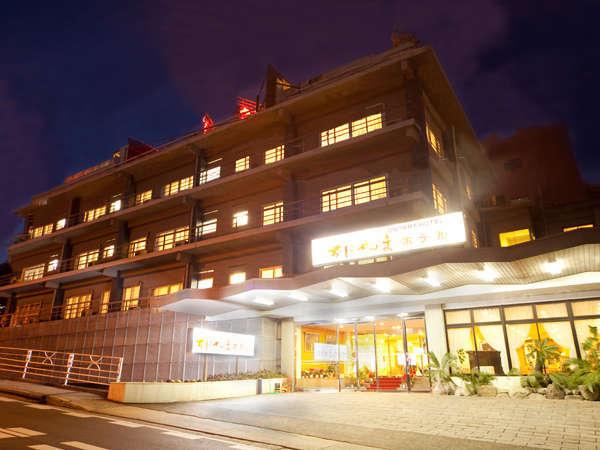 【おにやまホテル外観】別府の地で長い時を刻んできた鬼山ホテル