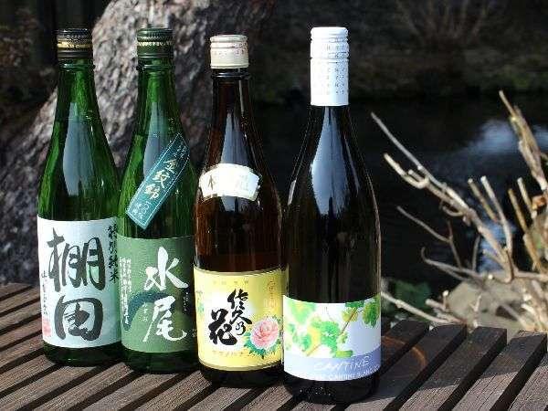 選べる 地ワイン・地酒付プラン