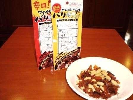 【じゃらん限定】【ケンミンSHOWで紹介バリ勝男付!】ツインルーム☆セルフメイク ¥8800