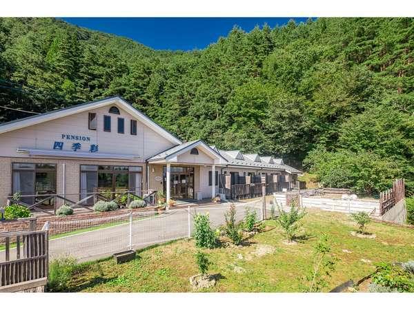 富士山一望の平屋造りの宿