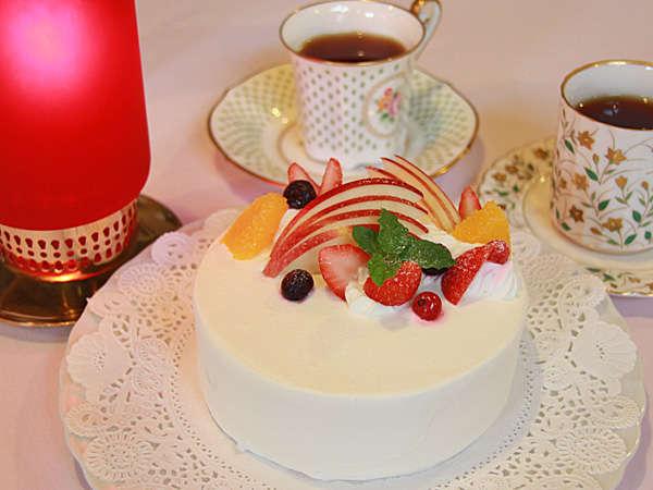 ★ミニデコレーションケーキ付き★ハッピーアニバーサリー記念日プラン♪