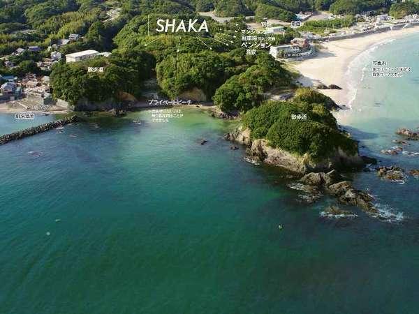 シャカ志島ペンションの外観