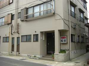 民宿 松荘