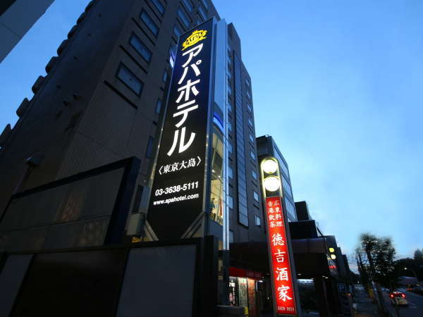 アパホテル<東京大島>の外観